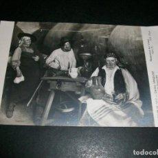 Postales: SALAMANCA TIPOS EN TABERNA POSTAL FOTOGRAFICA CUADRO CARLOS VAZQUEZ SALON DE PARIS 1913. Lote 146973070
