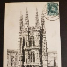 Postales: BURGOS CATEDRAL CRUCERO. Lote 147318926