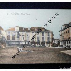 Postales: POSTAL ASTORGA - CASTILLA Y LEÓN - 2 PLAZA MAYOR - SIN EDITOR ILUMINADA MUY RARA - NO CIRCULADA. Lote 147400394