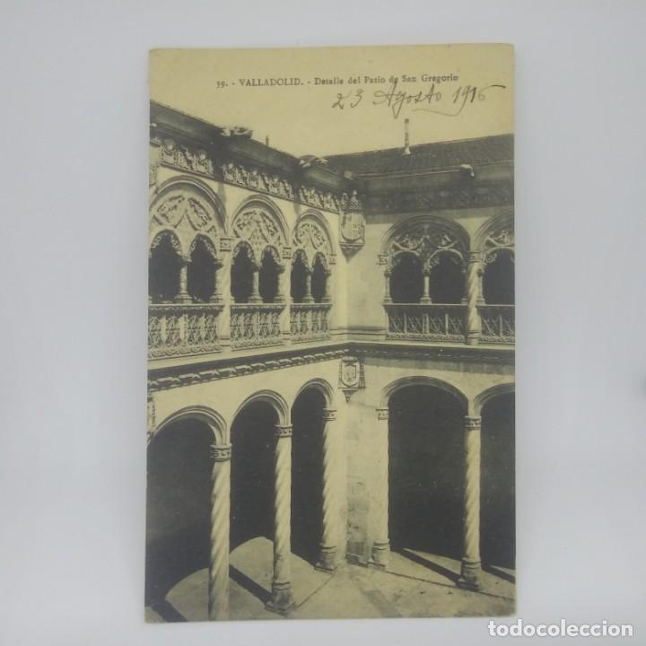 Postales: 39 Valladolid. Detalle del Patio de San Gregorio. 1916 - Foto 2 - 147444422