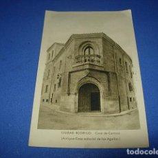 Postales: POSTAL DE CIUDAD RODRIGO, SALAMANCA, CASA DE CORREOS. FOTO PAZOS. SIN CIRCULAR.. Lote 147504814