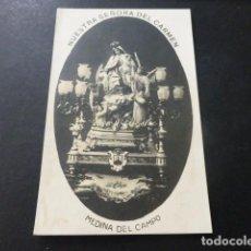 Postales: MEDINA DEL CAMPO VALLADOLID NUESTRA SEÑORA DEL CARMEN POSTAL FOTOGRAFICA HACIA 1920. Lote 147777402