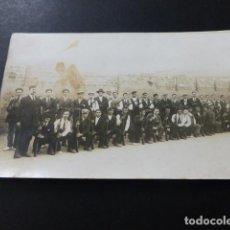 Postais: MEDINA DE RIOSECO VALLADOLID GRUPO DE SOMATENES POSTAL FOTOGRAFICA AÑOS 20. Lote 147821146