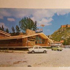 Postales: AGUILAR DE CAMPOO, PALENCIA, HOTEL RESTAURANTE VALENTIN. Lote 147865538