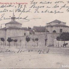 Postales: AVILA - CONVENTO DE LA ENCARNACION. Lote 147951138