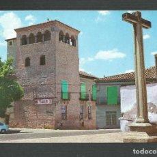Postales: POSTAL CIRCULADA - COSAS DE MI PUEBLO - AREVALO - AVILA - SIN EDITORIAL. Lote 148142086