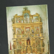 Postales: POSTAL SIN CIRCULAR - CALATAÑAZOR - SORIA - NTRA SRA DEL CASTILLO - RETABLO - EDITA SICILIA. Lote 148152990