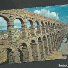 Postales: POSTAL SIN CIRCULAR - SEGOVIA 4 - EL ACUDUCTO - EDITA JOSE LUIS GONZALEZ. Lote 148153398