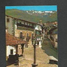 Postales: POSTAL SIN CIRCULAR - CANDELARIO 16 - EL HUMILLADERO - SALAMANCA - EDITA STUDIO. Lote 148154910