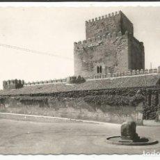 Postales: CIUDAD RODRIGO - PARADOR DE TURISMO - Nº 13 ED. ARRIBAS. Lote 148167482