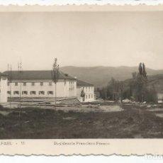 Postales: SAN RAFAEL - RESIDENCIA DE FRANCISCO FRANCO - Nº 11 SIN EDITOR. Lote 148168178