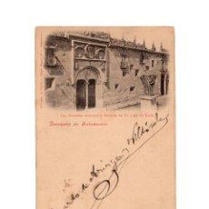 Postales: SALAMANCA.- RECUERDO DE SALAMANCA. LAS ESCUELAS MENORES Y ESTATUA DE FR. LUIS DE LEÓN. Lote 148552034