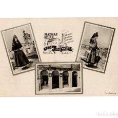 Postales: BÉJAR.(SALAMANCA).- PUBLICITARIA DE PAÑERIAS. ANGEL IZARD MUÑOZ.. Lote 148552950