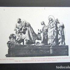 Postales: POSTAL SEMANA SANTA ZAMORA. CONDUCCIÓN AL SEPULCRO. COLECCIÓN LIBRERÍA RELIGIOSA JACINTO GONZÁLEZ.. Lote 149977258