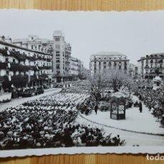 Postales: VALLADOLID Nº 317 SERMON DE LAS SIETE PALABRAS EN LA PLAZA MAYOR ED. ARRIBAS. Lote 151193182