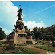 Postales: POSTAL VALLADOLID, MONUMENTO CRISTÓBAL COLÓN Nº 29. ESCUDO DE ORO. A. SUBIRATS CASANOVAS. FISA. Lote 151670890