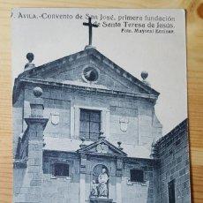 Postales: AVILA CONVENTO DE SAN JOSE PRIMERA FUNDACION DE SANTA TERESA DE JESUS FOT. MAYORAL ENCINAR. Lote 152863738