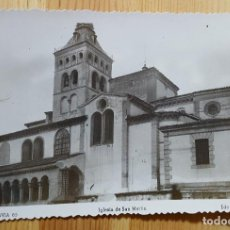 Postales: SEGOVIA IGLESIA DE SAN MARTIN ED. ARRIBAS Nº 65. Lote 153164270