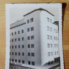 Postales: VALLADOLID HOTEL CONDE ANSUREZ ED. ARRIBAS Nº 316. Lote 153450638