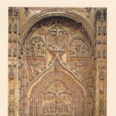 Postales: POSTAL PUERTA PRINCIPAL. CATEDRAL NUEVA. SALAMANCA (1983). Lote 153503790