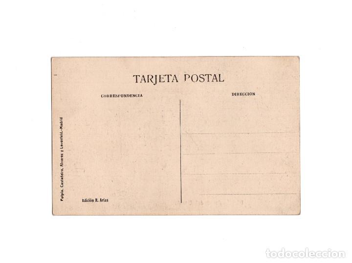 Postales: BÉJAR.(SALAMANCA).- AVENIDA DE LA ESTACIÓN - Foto 2 - 154235510