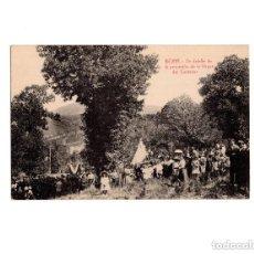 Postales: BÉJAR.(SALAMANCA).- UN DETALLE DE LA PROCESIÓN DE LA VIRGEN DEL CASTAÑAR. Lote 154302854