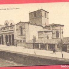 Postales: AVILA-PORTICOS DE SAN VICENTE, EDI-PEDRO GIMENEZ.SIN CIRCULAR, VER FOTOS. Lote 154396286