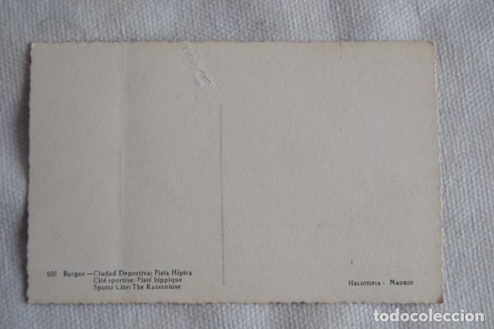 Postales: RARA VISTA BURGOS CIUDAD DEPORTIVA HIPICA HELIOTIPIA MADRID - Foto 2 - 154658726