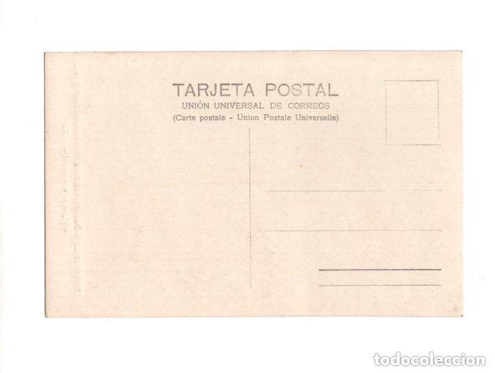 Postales: TORDESILLAS.(VALLADOLID).-PORTADA MUDEJAR DEL CONVENTO DE SANTA CLARA. ANTIGUO PALACIO DE ALFONSO XI - Foto 2 - 154870222