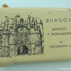 Postales: ALBUM ACORDEON 24 FOTOGRAFIAS 6X9 CM BURGOS ARTISTICO Y MONUMENTAL. Lote 155233910