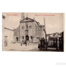 Postales: ALBA DE TORMES.(SALAMANCA).- IGLESIA DE PP. CARMELITAS DESCALZOS.. Lote 155301838