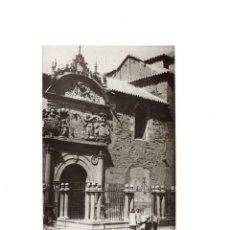 Postales: ALBA DE TORMES.(SALAMANCA).- IGLESIA DE MM. CARMELITAS. POSTAL FOTOGRÁFICA. Lote 155308042