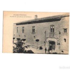 Postales: CIUDAD RODRIGO.(SALAMANCA).- PALACIO DE LOS CONDES DE MONTARCO.. Lote 155309542
