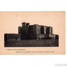 Postales: VILLALBA DE ALCOR.(VALLADOLID).- CASTILLO QUE SIRVIÓ DE PRISIÓN Á LOS HIJOS DE FRANCISCO 1º. Lote 155449386