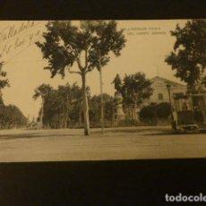 Postales: VALLADOLID PASEO DEL CAMPO GRANDE TRANVIA. Lote 155463998