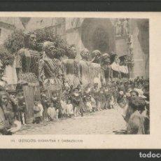 Postales: BURGOS-GIGANTES Y CABEZUDOS-116-FOTOTIPIA HAUSER Y MENET-POSTAL ANTIGUA-(57.822). Lote 155965934