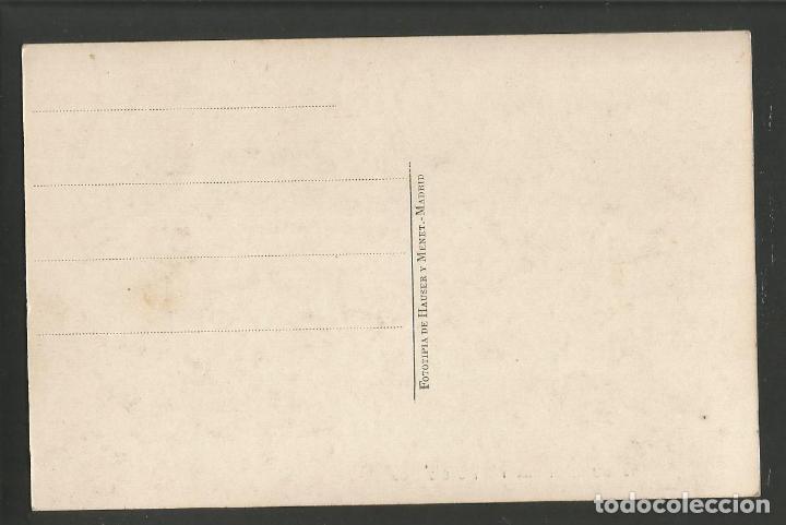 Postales: BURGOS-GIGANTES Y CABEZUDOS-116-FOTOTIPIA HAUSER Y MENET-POSTAL ANTIGUA-(57.822) - Foto 2 - 155965934