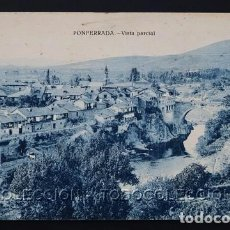 Postales: POSTAL PONFERRADA LEON VISTA PARCIAL . COLECCION CASA ROMERO . CA AÑO 1920. Lote 156625706