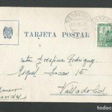 Postales: ANTIGUA TARJETA POSTAL BENAVIDES A VALLADOLID . Lote 156924786