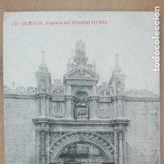 Postales: POSTAL BURGOS Nº 131 PORTADA HOSPITAL DEL REY EDIC JOYAS DE ESPAÑA ALMIRALL CASTILLA LEON PERFECTA. Lote 156995382