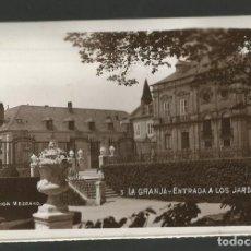 Postales: LA GRANJA-ENTRADA A LOS JARDINES-3-ED· MEDRANO-POSTAL ANTIGUA-(64.059). Lote 182975721