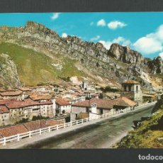 Postales: POSTAL SIN CIRCULAR - PANCORBO 637 - BURGOS - VISTA GENERAL - EDITA SICILIA. Lote 157906290