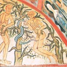 Cartes Postales: MADERUELO (SEGOVIA) ERMITA DE LA VERA CRUZ, EL PECADO ORIGINAL. Lote 159663590