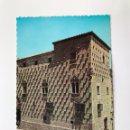 Postales: SALAMANCA. POSTAL NO. 12, CASA DE LAS CONCHAS. EDITA: GARCIA GARRABELLA (H.1970?). Lote 160773774