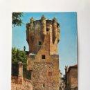 Postales: SALAMANCA. POSTAL NO.34, TORRE DEL CLAVERO. EDITA: MANIPEL ( A.1976). Lote 160773948