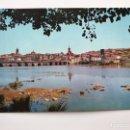 Postales: ALBA DE TORMES (SALAMANCA) POSTAL NO.46, VISTA GENERAL. EDITA: STVDIO (H.1970?). Lote 160775525
