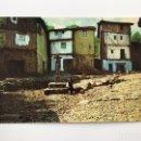 Postales: LA ALBERCA (SALAMANCA) POSTAL CRUCERO DEL BARRIO NUEVO. EDITA: FARDI (H.1970?). Lote 160775864
