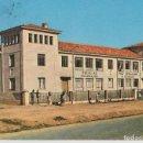 Postales: POSTALES POSTAL SAHAGUN LEON ESCUELAS NACIONALES AÑOS 60 MATA SELLOS. Lote 161105374
