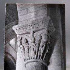 Postales: POSTAL FROMISTRA IGLESIA ROMÁNICA SAN MARTÍN CAPITEL EDICIONES SICILIA SIN CIRCULAR. Lote 161673570