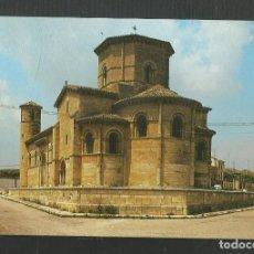 Postales: POSTAL SIN CIRCULAR - FROMISTA 1 - PALENCIA - IGLESIA DE SAN MARTIN - EDITA DIPUTACION DE PALENCIA. Lote 161713270